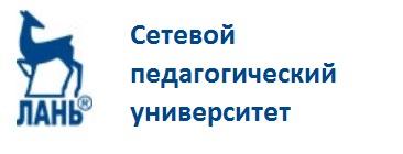 ЭБС Лань. СПУ